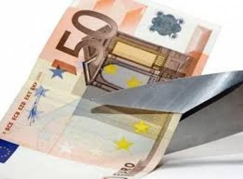 ΚΕΠΕ: O μέσος ετήσιος ρυθμός ΑΕΠ στο 0,6% για το 2014