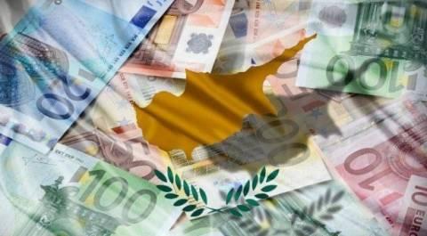 Τα υψηλότερα στην Ευρωζώνη τα κυπριακά επιτόκια