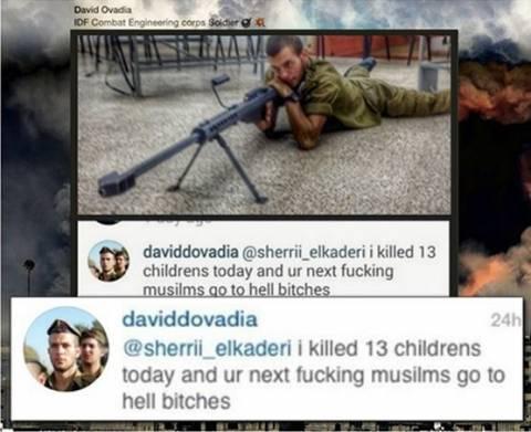 Γάζα: Ετσι πολεμούν τη Χαμάς - «Σήμερα σκότωσα 13 παιδιά και είστε οι επόμενοι»
