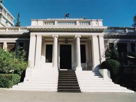 Τα οικονομικά των ΑΕΙ-ΤΕΙ σε σύσκεψη στο Μέγαρο Μαξίμου