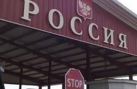 Ρωσία: Πιθανοί περιορισμοί εισαγωγής προϊόντων φυτικής παραγωγής από την Ε.Ε.