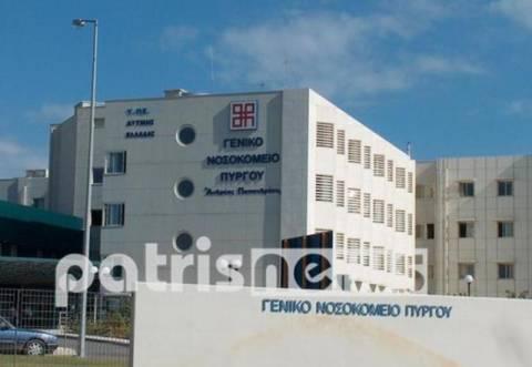 Τα «ανοιχτά μέτωπα» στο νοσοκομείο Πύργου