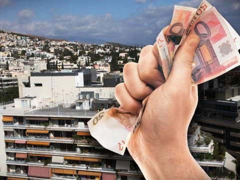 Ενιαίος Φόρος Ακινήτων:  Ξεκίνησε η διαδικασία των εκκαθαριστικών