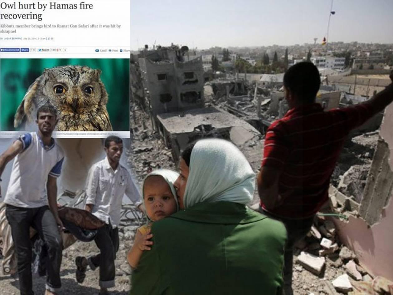 Εκκενώνεται το μεγαλύτερο νοσοκομείο της Γάζας (videos+photos)
