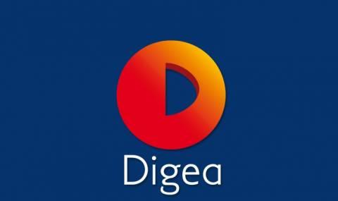 Digea: Έτσι θα συντονίσετε την τηλεόρασή σας