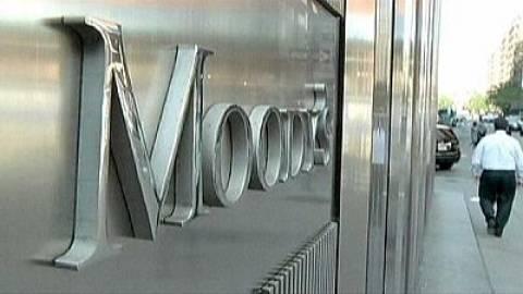 Η Moody΄s αναβάθμισε την ελληνική οικονομία κατά δύο μονάδες