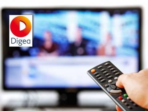 Digea: Τι πρέπει να κάνετε για να επανέλθει το σήμα στην τηλεόρασή σας