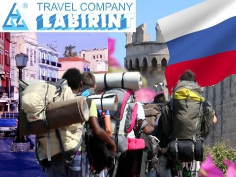 Ντόμινο εξελίξεων προκαλεί το «κανόνι» (;) του ρωσικού τουριστικού πρακτορείου