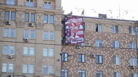 В Москве студенты иронично поздравили Обаму с днем рождения