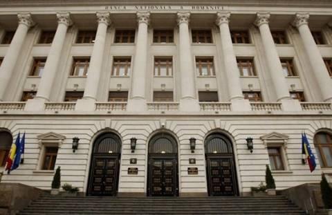 Ρουμανία: μείωση του επιτοκίου αναφοράς αποφάσισε η Κεντρική Τράπεζα