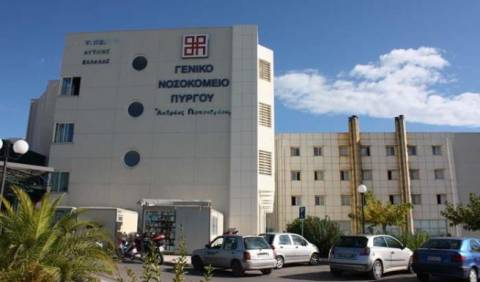 Πύργος: 44χρονος έχασε τη ζωή του μέσα στο νοσοκομείο
