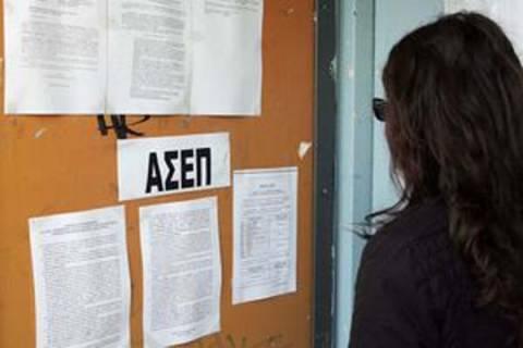 ΑΣΕΠ-Διαθεσιμότητα: Λήγει στις 8 Αυγούστου η προθεσμία υποβολής των ενστάσεων