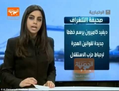 Οργή στη Σ. Αραβία: Γυναίκα παρουσιάστρια εμφανίστηκε χωρίς μπούρκα (βίντεο)