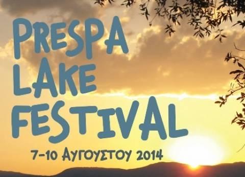 Prespa Lake Festival: Ένα τετραήμερο γεμάτο μουσική και εξορμήσεις