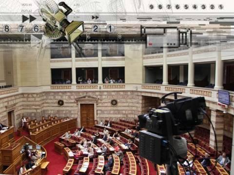 Ξεκίνησε η συζήτηση στη Βουλή για την τροπολογία για τα ΜΜΕ