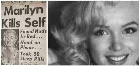 Marilyn Monroe: 52 χρόνια μετά τον θάνατό της