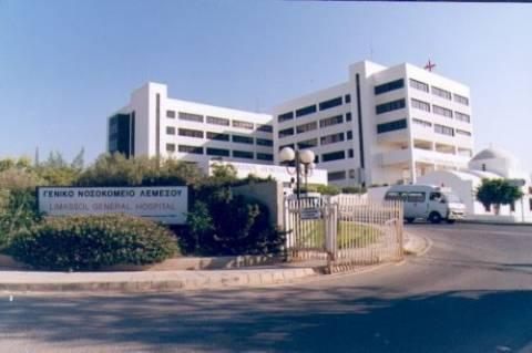 Περιστατικό ξυλοδαρμού νοσηλεύτριας από ασθενή στο Νοσοκομείο Λεμεσού