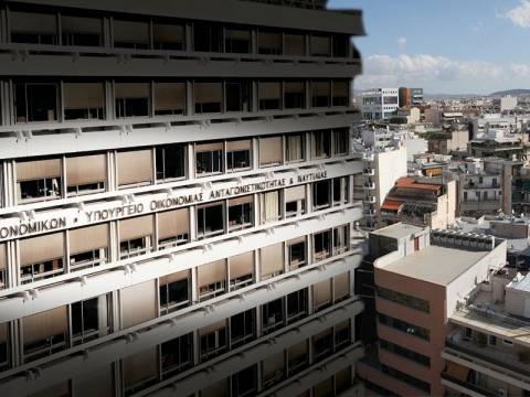 Αλαλούμ με τον ΕΝΦΙΑ – Κραυγαλέα λάθη από το υπουργείο Οικονομικών