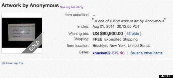 Δεν θα πιστεύετε πόσο πουλήθηκε αυτό το screen-shot στο Ebay!