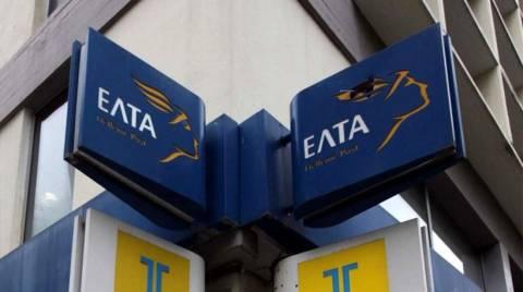 Μεγάλη κομπίνα συνδικαλιστών των ΕΛΤΑ – Πώς «έφαγαν» 28 εκατ. ευρώ