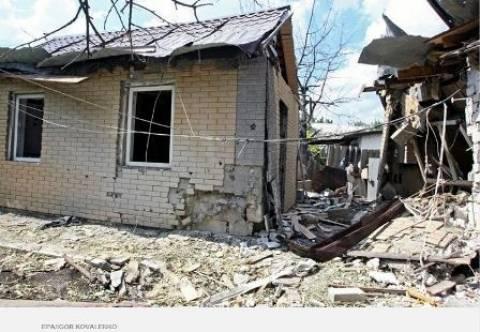 Eastern Ukraine: Ukrainian aviation strikes Donetsk