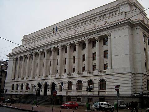 Ρουμανία: Πληθωρισμό 2,2% προβλέπει η Κεντρική Τράπεζα