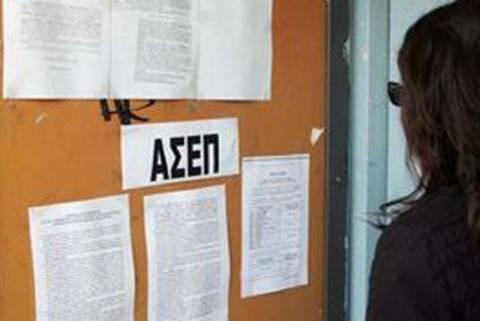 ΑΣΕΠ: Οι πίνακες διαθεσιμότητας των εκπαιδευτικών