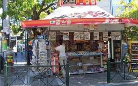 Πάτρα: Τα περίπτερα δε νοικιάζονται ούτε με 50 € το μήνα!