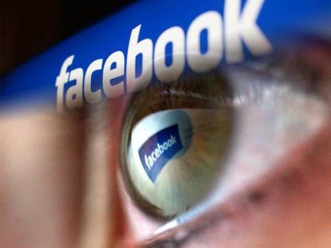 Μόνο αν εγκαταλείψουμε το Facebook θα σταματήσει να μας «παρακολουθεί»