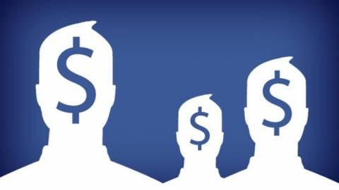Αγωγή κατά του Facebook από 25.000 χρήστες