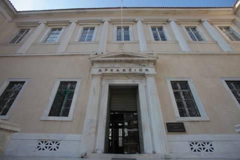 Εκδικάζεται στο ΣτΕ η αίτηση αναστολής του ΠΙΣ για το πλαφόν