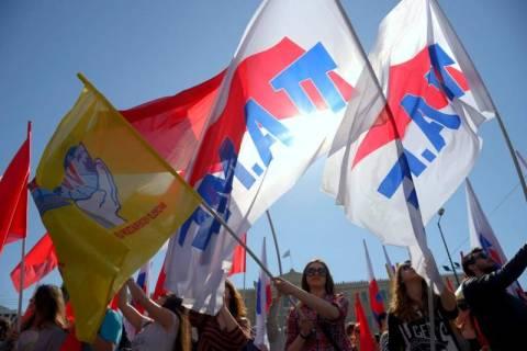 ΠΑΜΕ: Καμπάνια στήριξης του παλαιστινιακού λαού