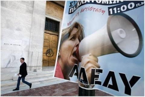 Παράνομη η απεργία της ΑΔΕΔΥ για την αξιολόγηση