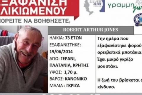 Crete: Shocking details about the death of the British tourist