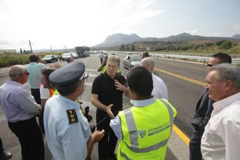 Στην κυκλοφορία δόθηκε τμήμα της εθνικής οδού Κορίνθου - Πατρών
