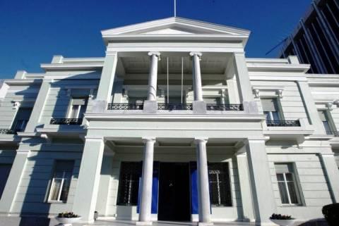 Τέσσερις ακόμη Έλληνες από τη Λιβύη επαναπατρίστηκαν