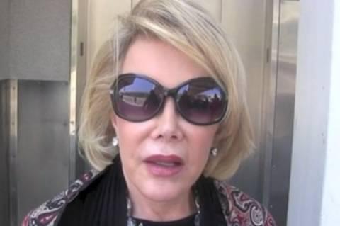 Σοκάρει διάσημη ηθοποιός: «Παλαιστίνιοι άμαχοι, σας αξίζει να πεθάνετε!» (βίντεο)