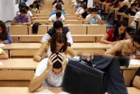 Ειδική μέριμνα για αιώνιους φοιτητές που είναι ενεργοί την τελευταία διετία
