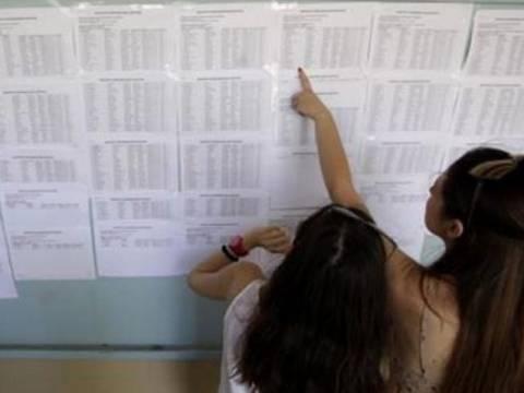 Βάσεις 2014: Εκτόξευση μορίων σε 45 σχολές ΑΕΙ