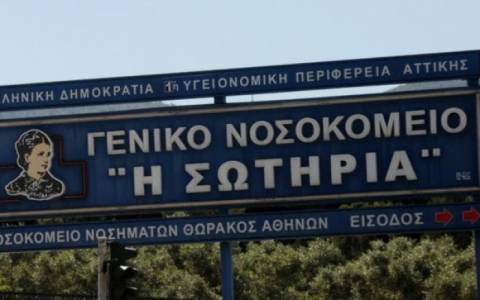 В греческой больнице пациент с подозрением на вирус Эбола