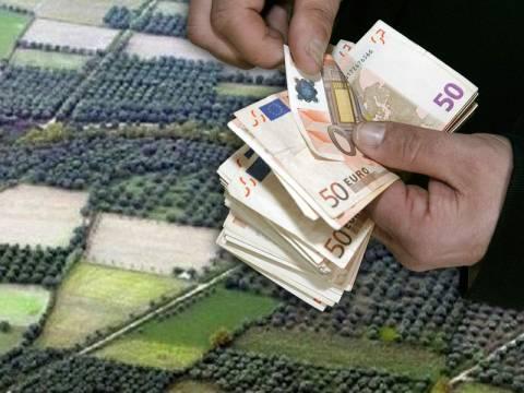 ΕΝΦΙΑ: Σε ποιες περιοχές θα μειωθεί ο φόρος μέχρι και 96%