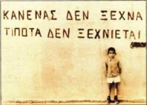 Μαύρες μνήμες για την Κύπρο: Τελέστηκαν μνημόσυνα για εκατοντάδες νεκρούς
