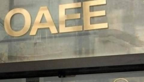 ΠΡΟΣΟΧΗ: Μεγάλη παγίδα με τα «μπλοκάκια» του ΟΑΕΕ