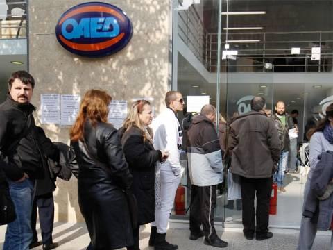 ΟΑΕΔ: Δείτε πως θα πάρετε το επίδομα ανεργίας