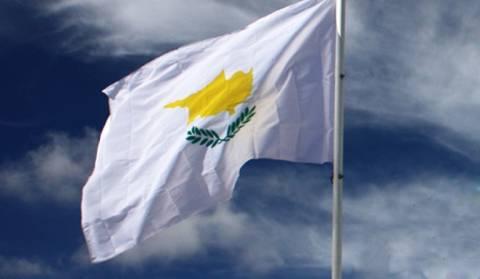 Απονομή παράσημου σε πρώην Πρέσβη της Κύπρου