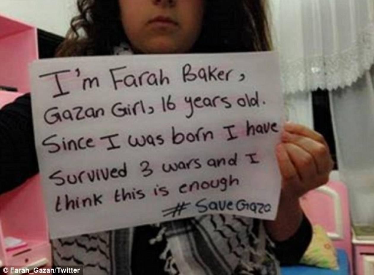 Η 16χρονη Παλαιστίνια που συγκλονίζει (pics)