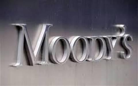 Moody's: Στο 1% η ανάπτυξη στη ΕΕ το 2014 και το 2015