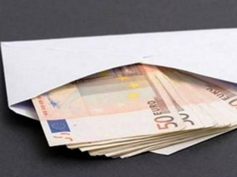 Κεφαλονιά: Σερβιτόρος βρήκε φάκελο με 2.500 €