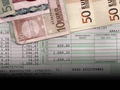 Φορολογικές ενημερότητες για ένα μήνα