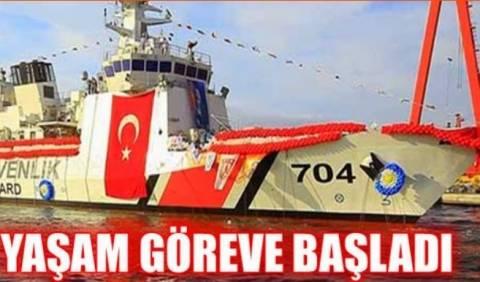 Τουρκία: Καθέλκυση νέου πλοίου της τουρκικής ακτοφυλακής